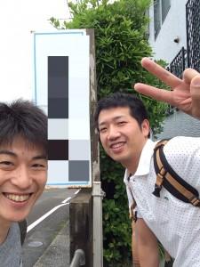 野村先生前 洪先生と 看板のみ モザイク